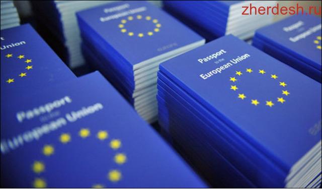 Испания гражданство при покупке недвижимости 2014