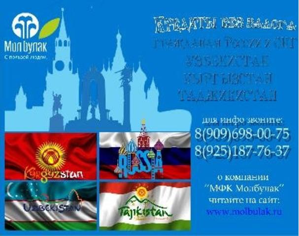кредиты без залога в таджикистане