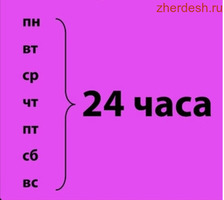 1000 РУБ МЕЙМАНКАНА  8929-910-60-10