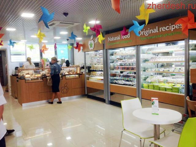 сеть кафе здоровой еды healthy food