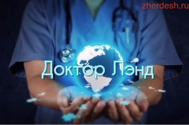 Акушер-гинеколог на Таганской