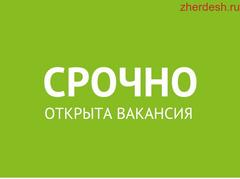Повар/Кассир