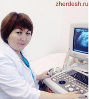 Акушер гинеколог