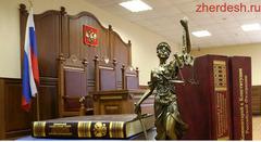 Адвокат АЙЛЫК АКЫНЫ ОНДУРУУ