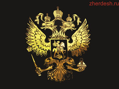 РЕГИСТРАЦИЯ ЖАЗАЙБЫЗ ОФИЦИАЛЬНО !!!