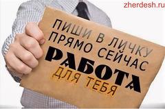 КОТЛОМОЙЩИК