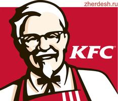 В крупную сеть ресторанов Фаст фуда КФС требуется повар. Берем без опыта работы!