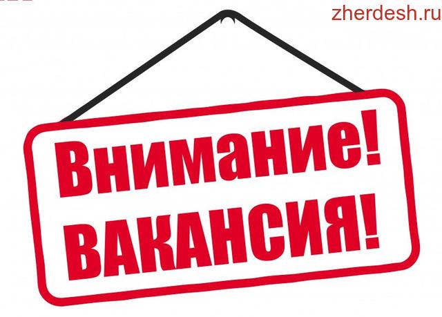 работа в москве уборщица в офис прямой работодатель сегодня