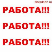 БАРИСТА , КАССИР В КАФЕ