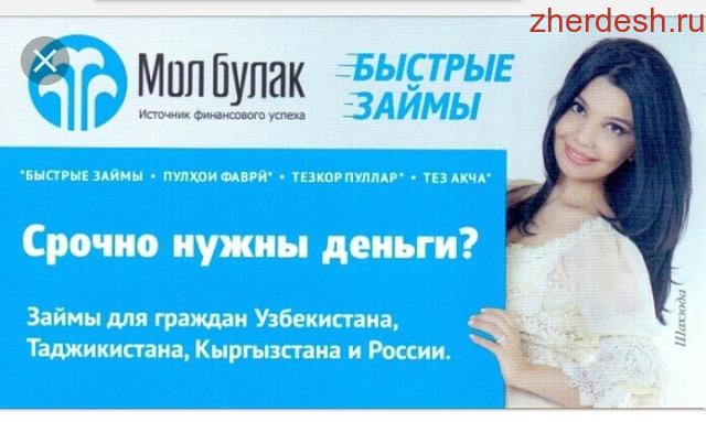 кредит онлайн украина без звонков