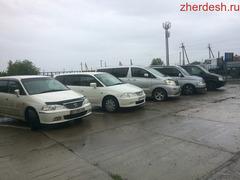 Кундо жонойбуз Кыргызстанга женил машина чалыныздар