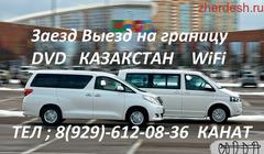 Кирди Чыкты москва казакстан без посредник жолго созсуз жардам беребиз 89296120836+ватсап