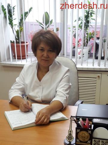 Опытный гинеколог Зарыл Медетбековна