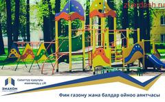 г.Кызыл-кия