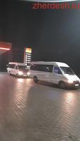 Бишкек Талас