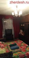 Без хозяина комнаталар берилет Мейманкана 24 саат 2-✌️Болмолу комнаталар бар