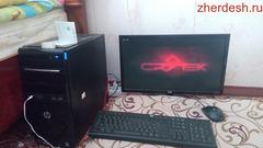 Домашный компьютер