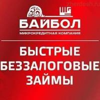 Олимпийский проспект.д16стр.2подьезд6