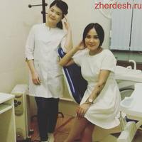 Мира Эсеновна стоматолог 89252259232