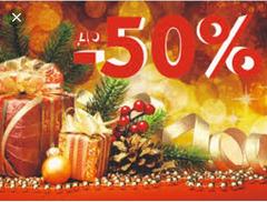 Стоматология. Новогодняя скидка 50% спешите!!!