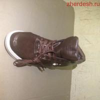 Обувь зимний мужской