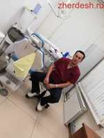 Стоматология Новогодняя акция, доктор высшей категории 89031928928