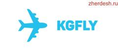 https://bilet.kgfly.ru/   Авиабилеттер баардык багыттар боюнча!