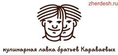УБОРЩИК-ПОСУДОМОЙЩИК