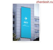Авиабилеты  по любым направлениям на сайте ( www.kgfly.tk ) 100% гарантия