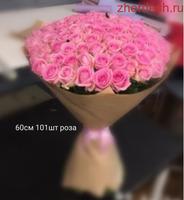 Эквадорские розы