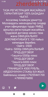 Ассалому алейкум урматтуу Кыргыз жигиттерим