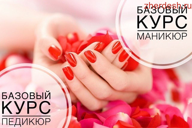 Рисунок Кошки На Ногтях Фото В Ростове