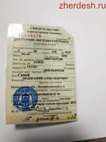 Цена 450 000 рубл