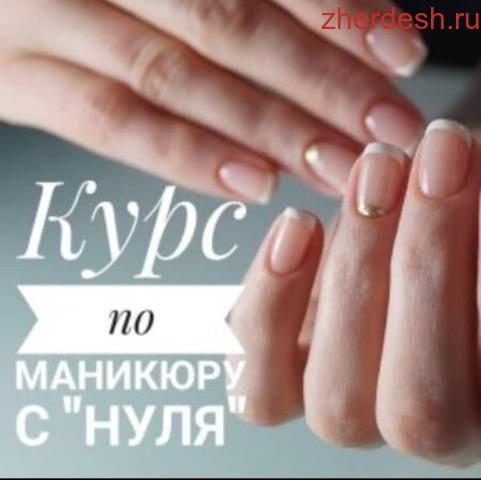 Варианты Маникюра С Шеллаком Фото