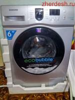Ремонт стиральных машин в Москве и МО