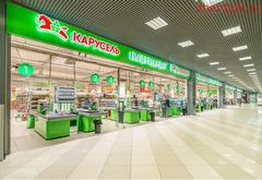 Требуются сотрудники в продуктовый магазин Карусель требуется уборщица в продуктовый магазин