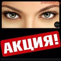 АКЦИЯ!!-НАРАЩИВАНИЕ РЕСНИЦЫ КЛАССИКАДАН  до 3Д -999р!!!МАНИКЮР и ПЕДИКЮР!!!!!