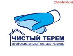 Нужна Уборщица в медицинский центр (Метро Фрунзенская)