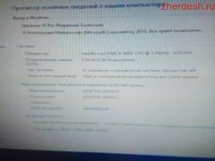 Системный блок + монитор 10000  руб