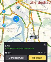 Подключение Яндекс такси
