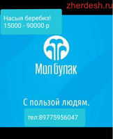 Кредит для граждан Узбекистан Кыргызстан  Таджикистан  без  залог!