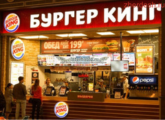 ПОВАР-КАССИР В БУРГЕР КИНГ