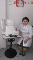 Врач- офтальмолог Жыпаркул Бекбаевна