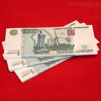 кредит от 100 000р