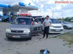 Кыргызстанга кетебиз срочна