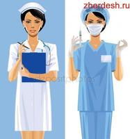 Медицинская сестра высшей категории!Стаж 18 лет!