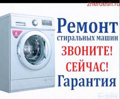 СТИРАЛЬНЫЙ МАШИНА ОНДОЙБУЗ . ГАРАНТИЯСЫ МЕНЕН