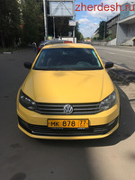 Аренда машины для работы в такси