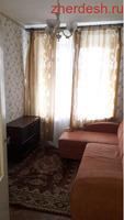 метро Кунцевская 3-комнатная квартира в аренду