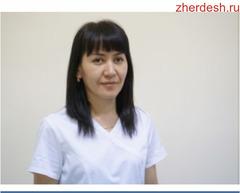 Гинеколог Садыкова Дамира Тургунбаевна